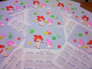 折り紙カレンダーいっぱい…